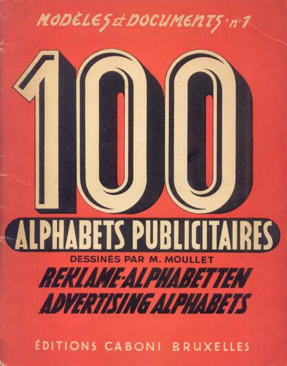 Alphabets Publicitaires 01