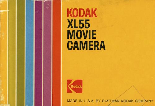 Vintage Kodak packaging