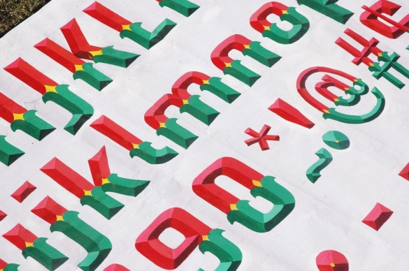 Hand painted lettering from India