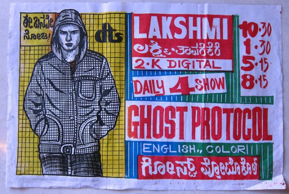 Hand drawn movie posters from India